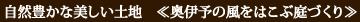 株式会社景渚