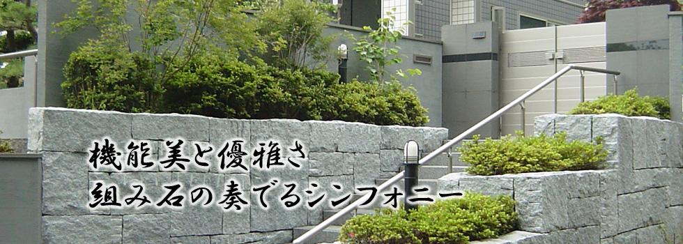 株式会社景渚イメージ3