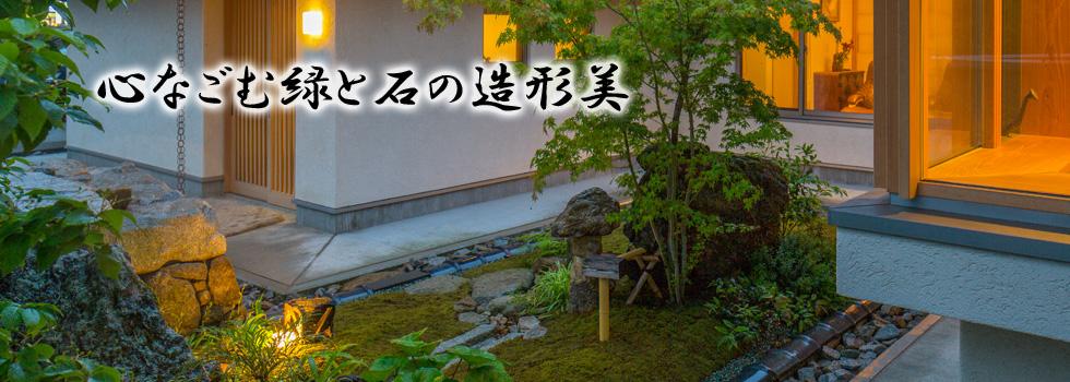 株式会社景渚イメージ4