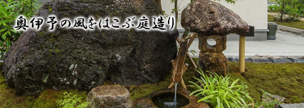 株式会社景渚イメージ5