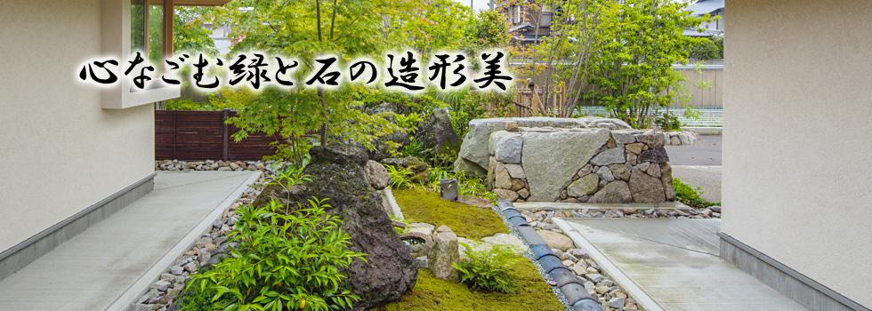 株式会社景渚イメージ6