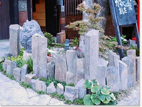 プチ・ガーデン1